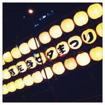 七夕まつり2