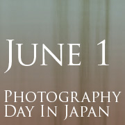 Photography Day is June 1, in Japan