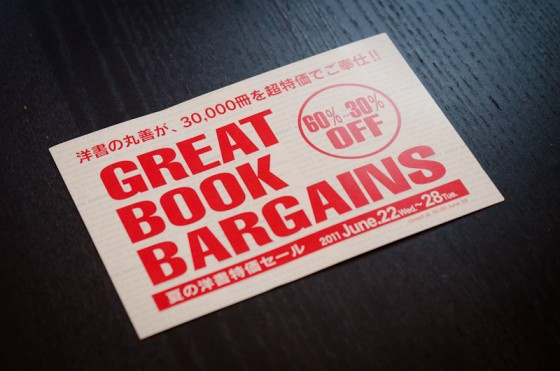 Great Book Bargains
