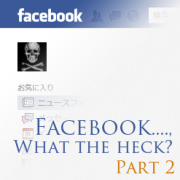 FacebookにiFrameを読み込む
